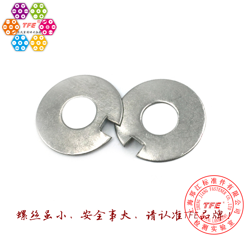 304不锈钢外舌止动垫圈 GB856