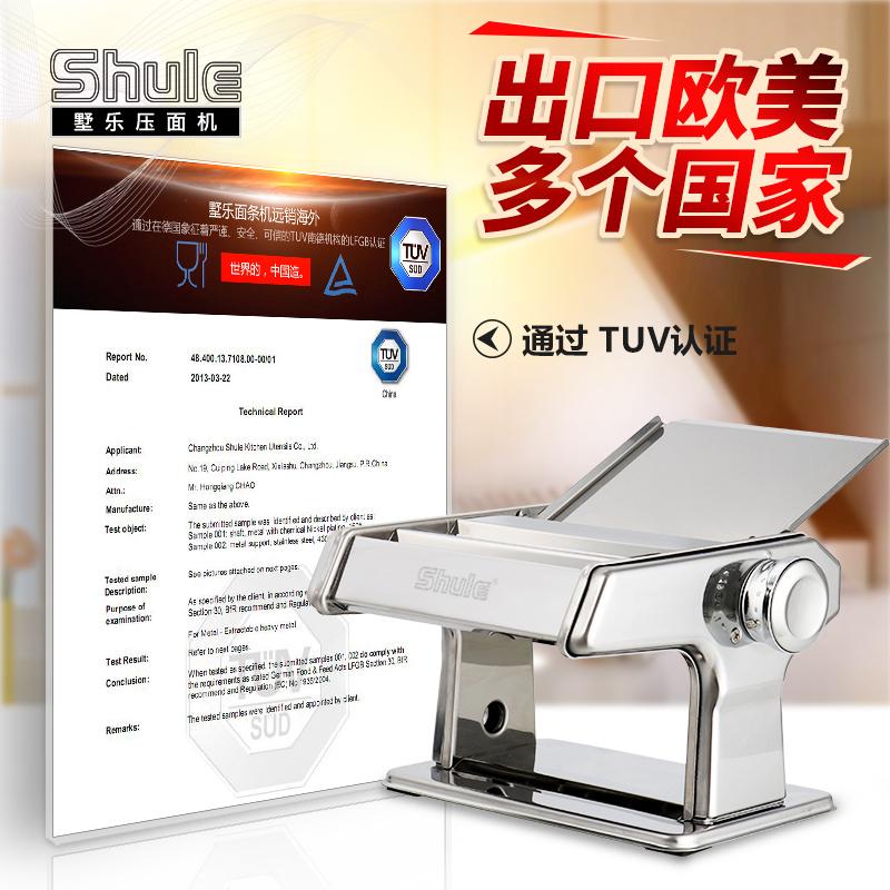 墅乐家用面条机小型多功能压面机手动不锈钢饺子馄饨皮机擀面机