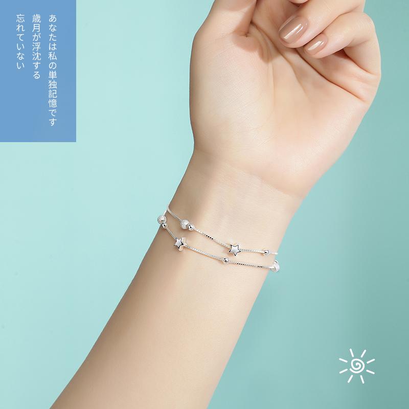 小众设计  年新款闺蜜生日礼物送女友 2021 双层星星纯银手链女生 ins