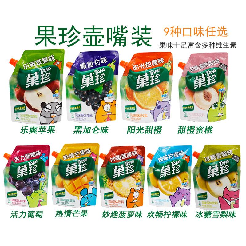 果珍果汁粉冲饮400g*2袋卡夫菓珍柠檬甜橙味速溶固体饮料粉小包装