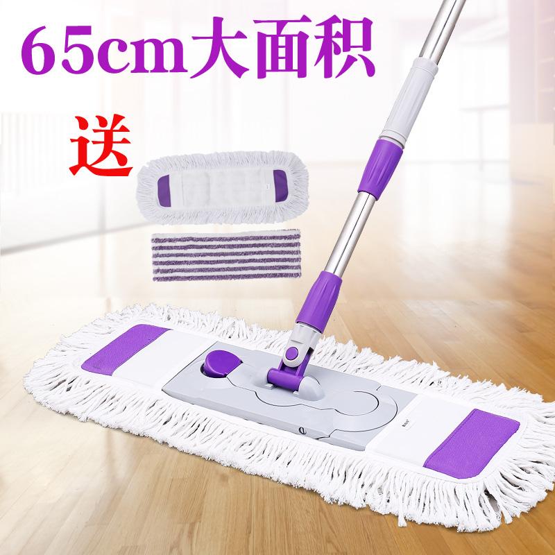 大号拖把平板家用瓷砖地木地板棉线尘推旋转免手洗干湿两用平板拖