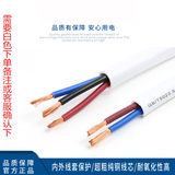 Pearl wire core cord 3 2 1 1.5 2.5 46 core square copper wire sheathed cable outdoor power line