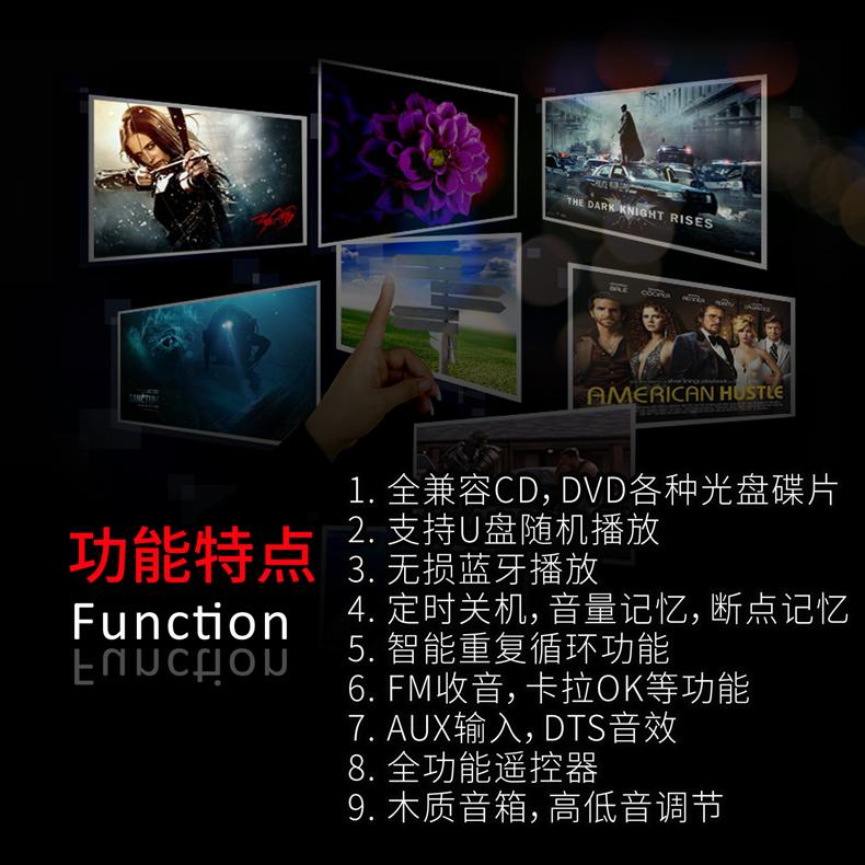 Fgoola SY-706A迷你蓝牙组合音响DVD台式套装K歌家用CD机胎教音箱