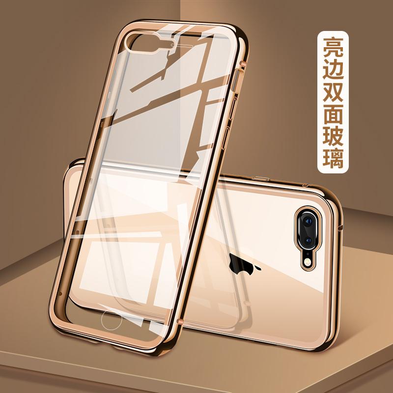 亮边双面玻璃苹果8plus手机壳iphone7潮牌全包防摔7p金属磁吸个性创意透明i8保护套万磁王男女超薄网红