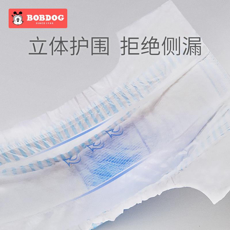 巴布豆超薄纸尿裤婴儿干爽透气M S男女宝春夏尿不湿L学步拉拉XL裤 - 图2