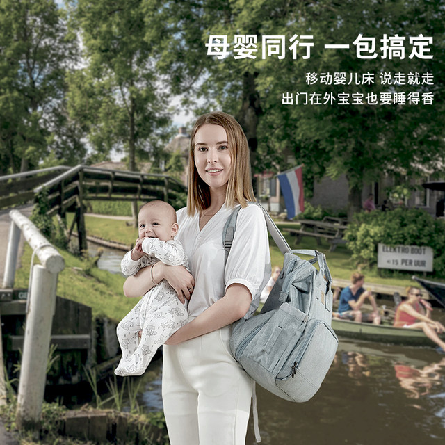 valdera 2020 new lightweight mommy bag folding large capacity multifunctional mother and baby backpack outing shoulders
