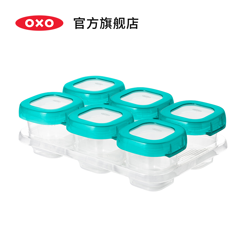 OXO奥秀辅食盒宝宝婴儿分装冷冻密封保鲜盒儿童餐具便携外出分格