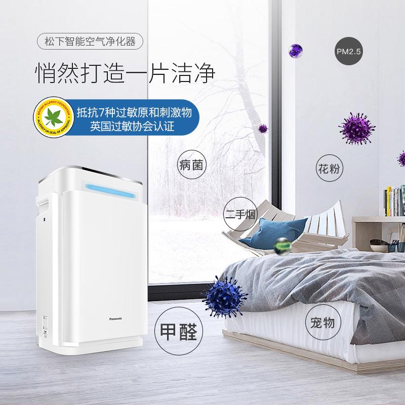 松下空气净化器家用室内卧室除甲醛异味静音氧吧雾霾办公室二手烟
