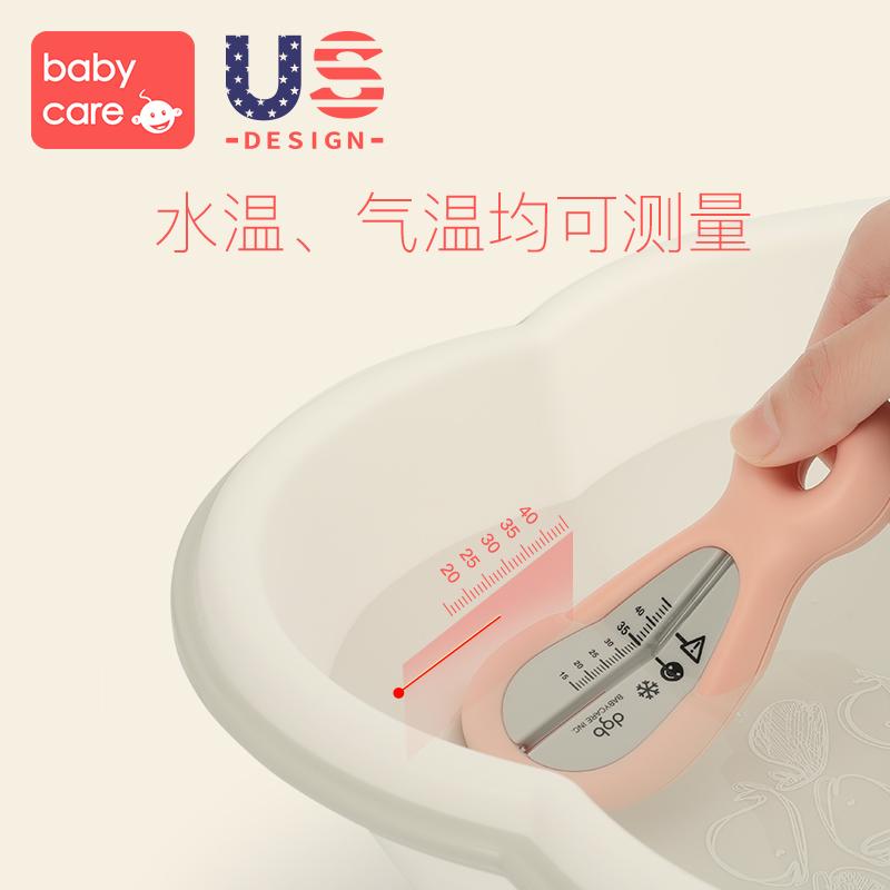 babycare婴儿指甲剪套装 宝宝安全指甲刀新生儿童防夹肉指甲钳
