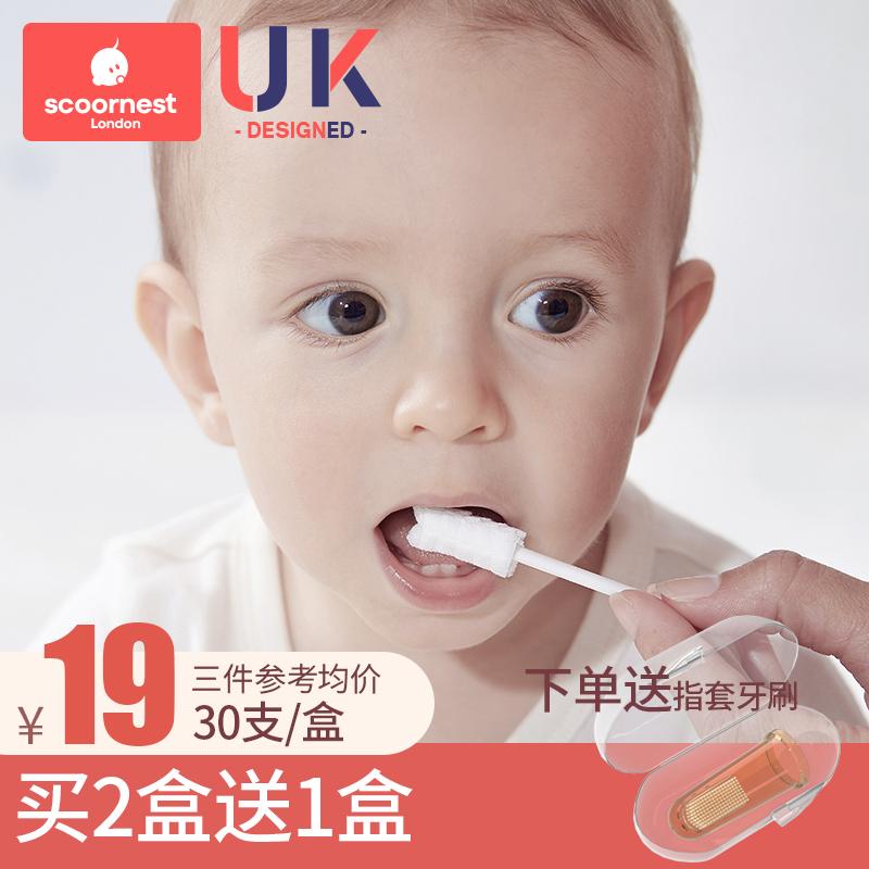 婴儿口腔清洁器乳牙齿棉棒刷牙纱布牙刷幼儿宝宝1岁半0洗舌苔神器
