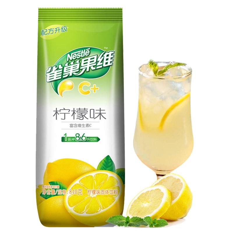 雀巢果维C+ 柠檬粉速溶冲饮果汁粉固体饮料粉冲剂多种口味可选