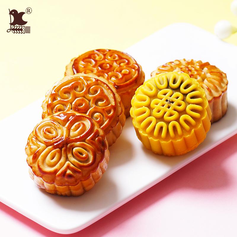 多口味小月饼广式蛋黄莲蓉豆沙水果月饼早餐代餐零食小吃糕点包邮