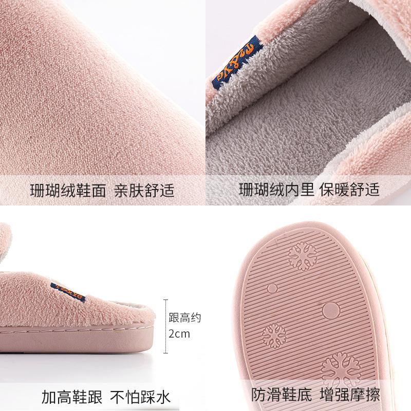 秋冬季棉拖鞋男女情侣居家保暖防滑厚底室内家用包跟毛绒拖鞋冬天