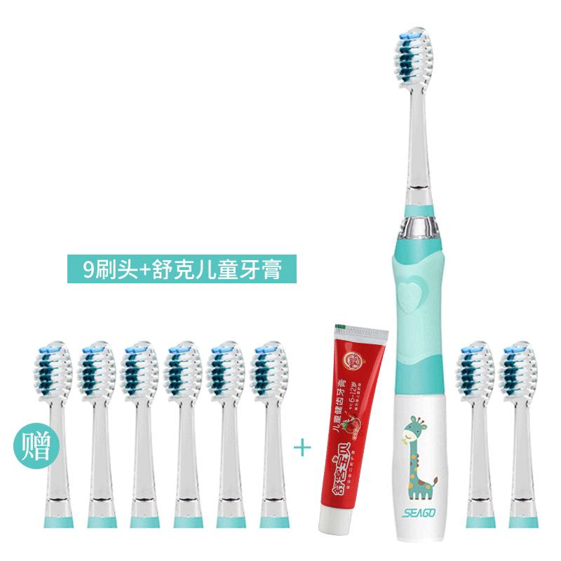 seago/赛嘉儿童电动牙刷3-6-12岁软毛宝宝声波防水小孩全自动牙刷