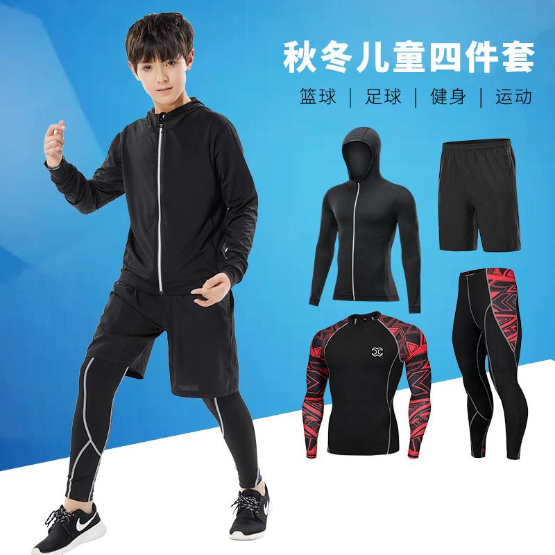 儿童运动紧身衣套装男长袖跑步健身服篮球足球训练衣服打底速干衣