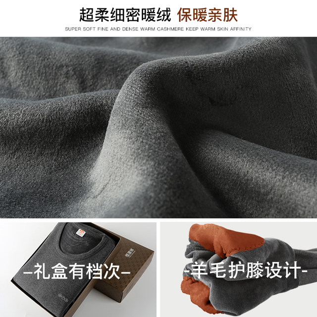 Hengyuanxiang men's thermal underwear suit plus velvet thickening winter youth couple autumn clothes long trousers women cotton sweater