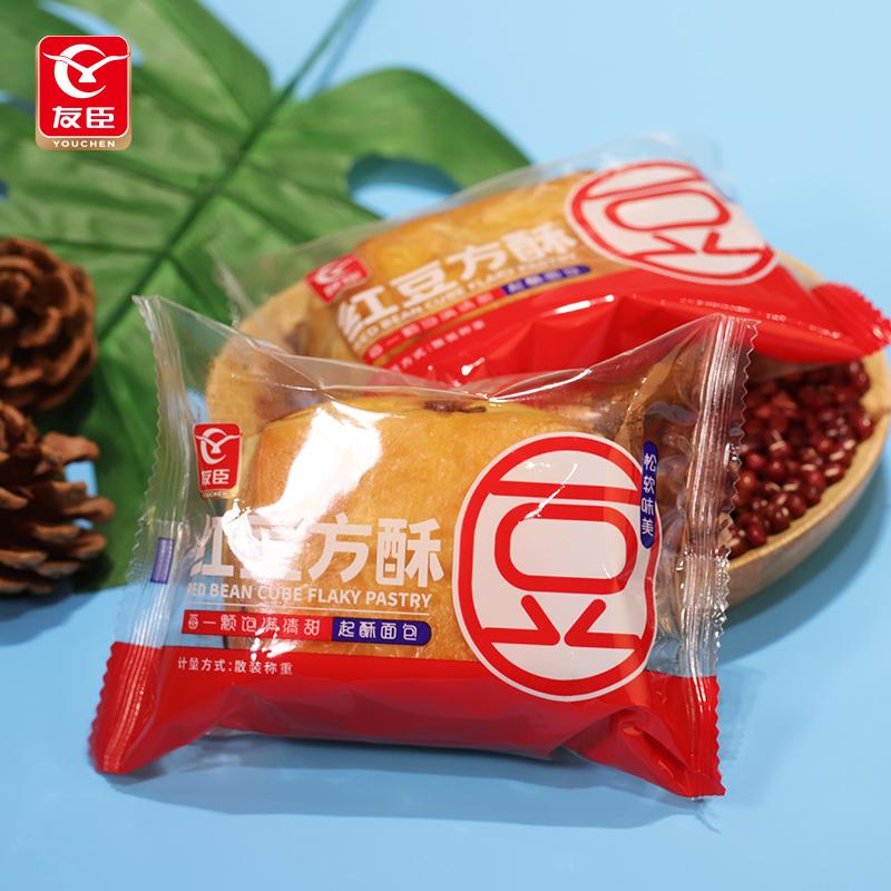 友臣红豆手撕面包千层方酥营养学生早餐食品零食孕妇小吃糕点整箱 No.1