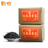 Phoenix single fir tea Chaozhou tea farmers rations single clump daffodil mountains old Gan concentrated oolong tea 500g single rhyme Hong Cong