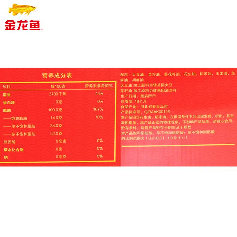 【油礼盒礼品】金龙鱼黄金比例调和油1.8L*2瓶植物油食用油礼盒装