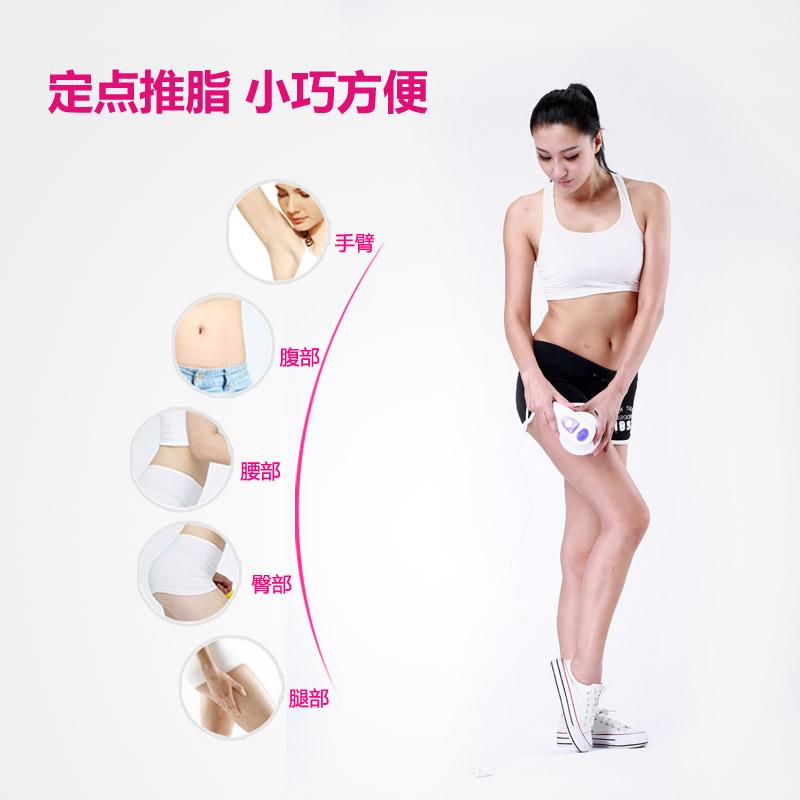 诺嘉按摩仪mm-300美体推脂按摩器手持多功能震动全身颈腰背部家用