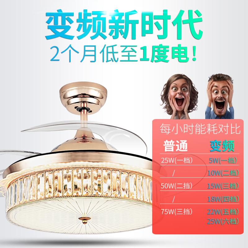 吊扇灯家用客厅卧室变频水晶电风扇吊灯 冬超皇隐形风扇灯餐厅