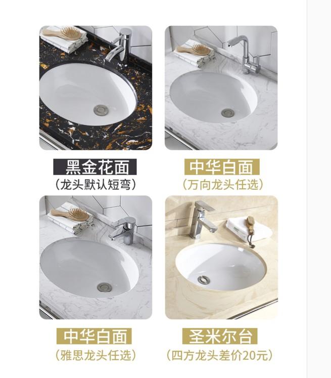 衛生間大理石洗手盆掛墻式洗臉盆陶瓷洗面盆組合洗漱臺洗臉池