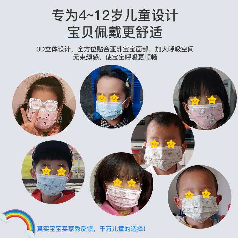 儿童口罩一次性三层独立包装女童小孩学生男童专用男女薄透气夏天