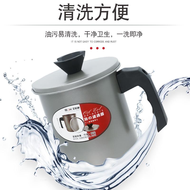 艾铂赫日式过滤油壶厨房用品防漏大容量装油瓶家用带滤网储油罐
