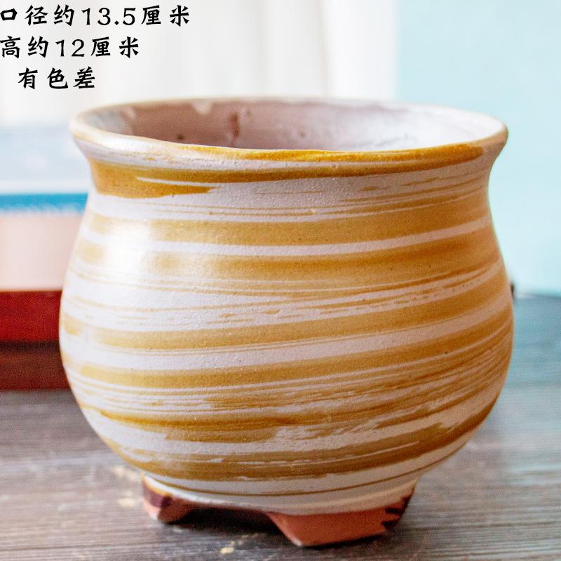 法师老桩多肉花盆透气粗陶多肉植物月季盆器紫砂陶瓷彩绘