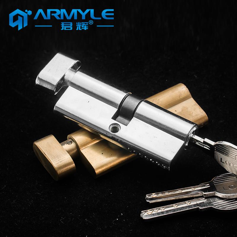 室内房门锁锁芯小70卧室房间门锁铜木门通用型执手锁心锁头超C级