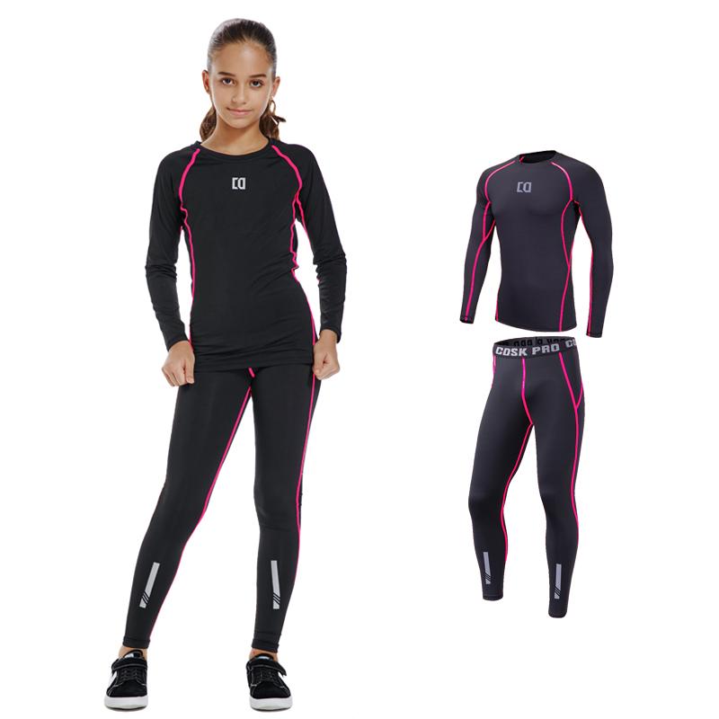 儿童紧身衣训练服女跑步速干篮球健身衣瑜伽舞蹈打底小学生运动服