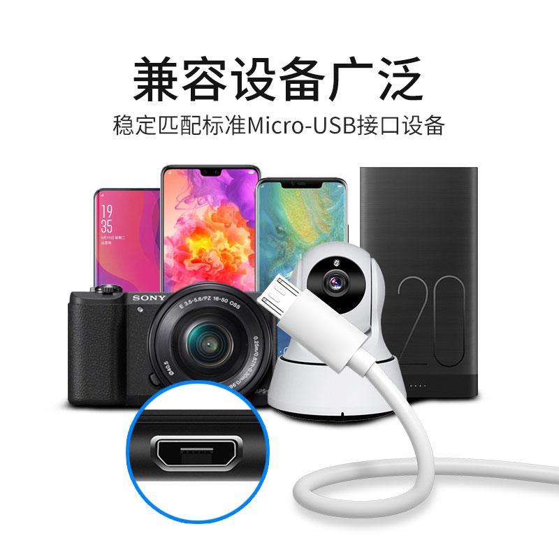 安卓数据线超长5m适用小米摄像头10米2米3充电器线8华为手机usb快充4电源线6延长线监控加长行车记录仪连接线 No.3
