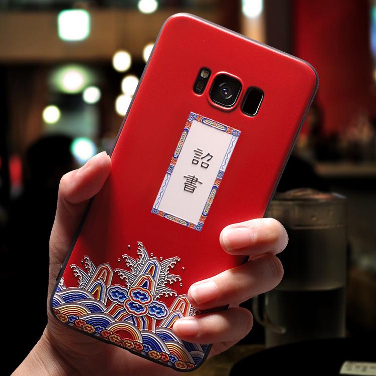 三星s8手机壳s9+情侣个性创意潮男女款s8plus套硅胶全包防摔超薄