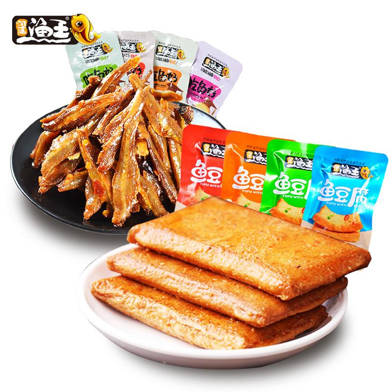 组合装豆腐干鱼仔小鱼仔小包零食 30 吃鱼好 30 湖南特产零食鱼豆腐