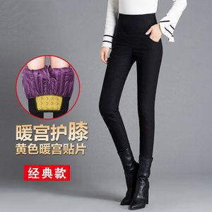 雅鹿羽绒裤女外穿高腰 加厚 白鸭绒 显瘦修身双面大码弹力棉裤冬