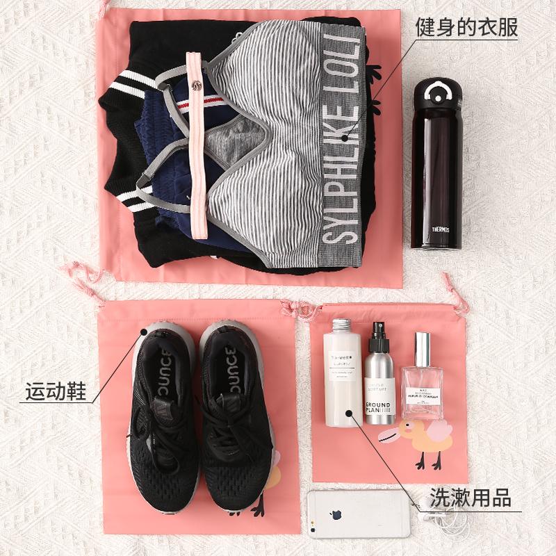 防水旅行收纳袋抽绳束口袋子旅游用品必备装毛巾内裤整理衣服衣物