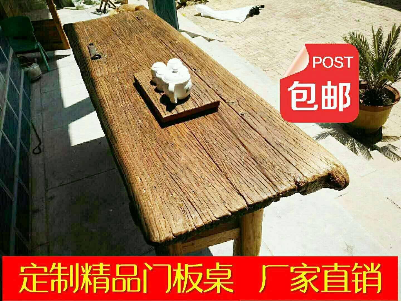 老榆木门板旧木头复古怀旧风化木板原木板定制茶桌吧台面老门板桌