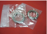 Applicable Ricoh 1911 2015 1811 2018 1015 1610 1113 Upper Roller Bearing Fixing Bearing