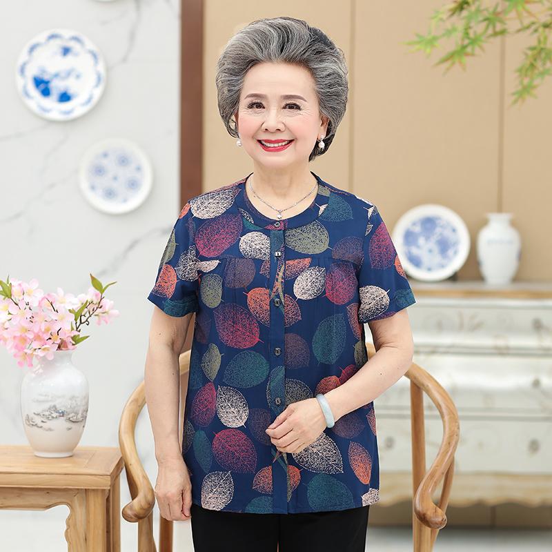 奶奶装夏装套装女短袖开衫60-70岁中老年人服装妈妈夏季衬衫上衣高清大图