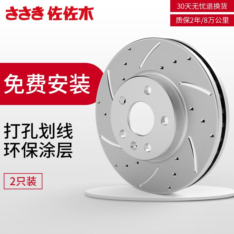 佐佐木适用于起亚K3现代朗动飞思汽车前刹车盘支持安装CDZ60308