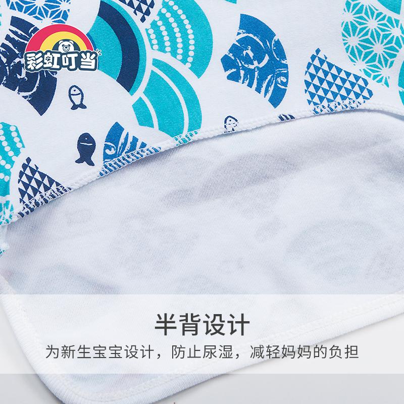 新生婴儿儿衣服半背衣纯棉秋衣初生宝宝和尚服上衣薄棉秋冬0-3月