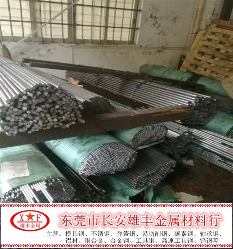 碳素钢棒材45# 冷拉钢棒45号 圆钢S45C 六角棒 方钢扁铁 实心铁棒