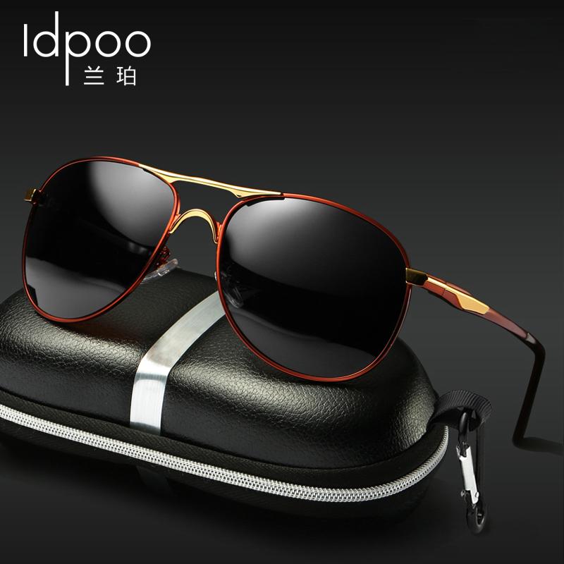 新款防紫外线偏光太阳镜男士墨镜司机镜开车驾驶蛤蟆镜户外钓鱼