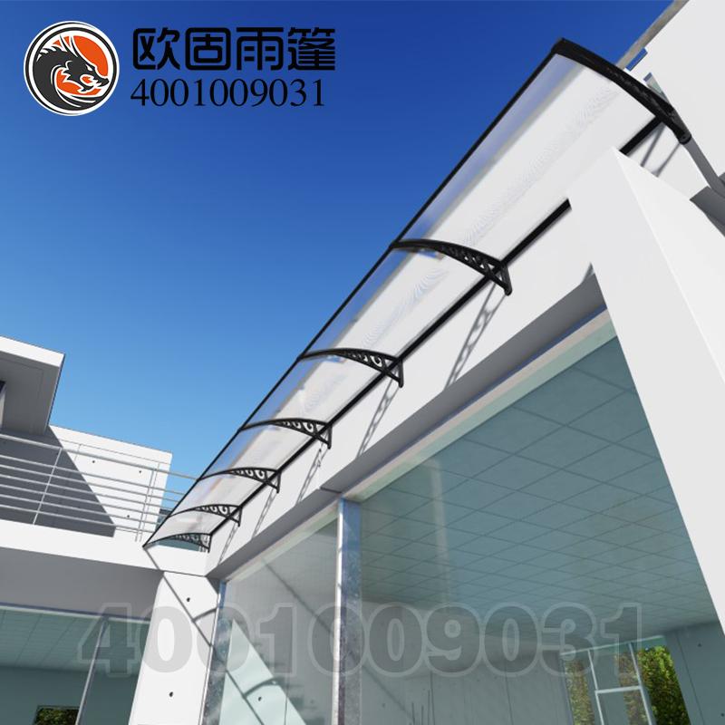 简易雨搭阳光板窗户雨棚家用遮阳遮透明阳光板空调罩门头阳台防雨