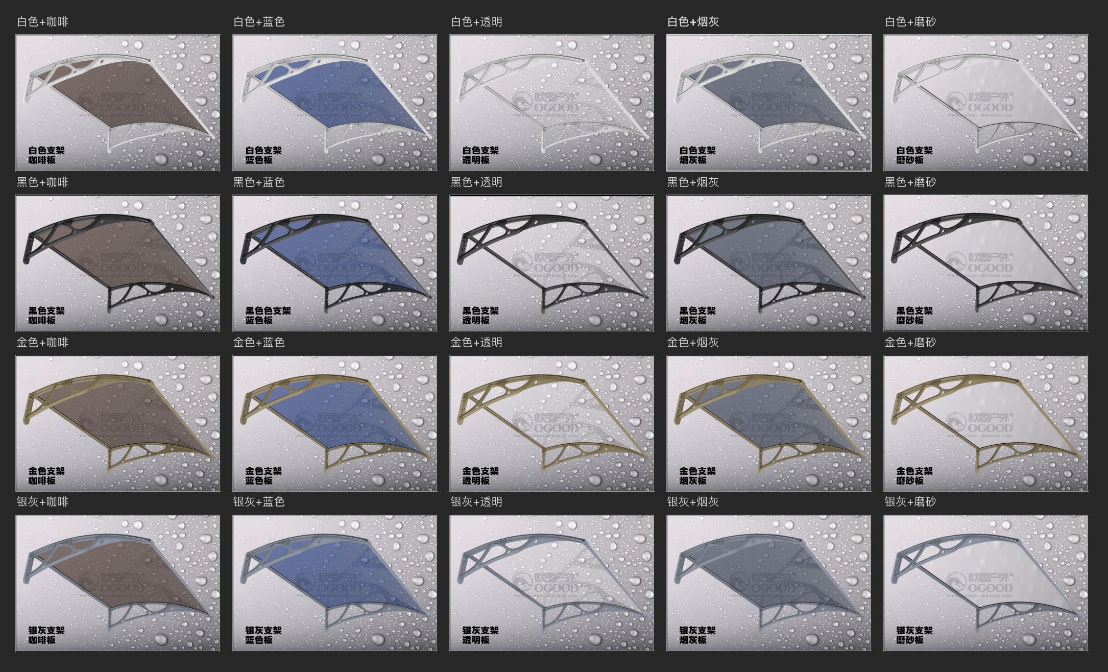 铝合金雨篷支架雨棚支架雨搭雨档露台阳台飘窗空调雨篷遮阳棚档