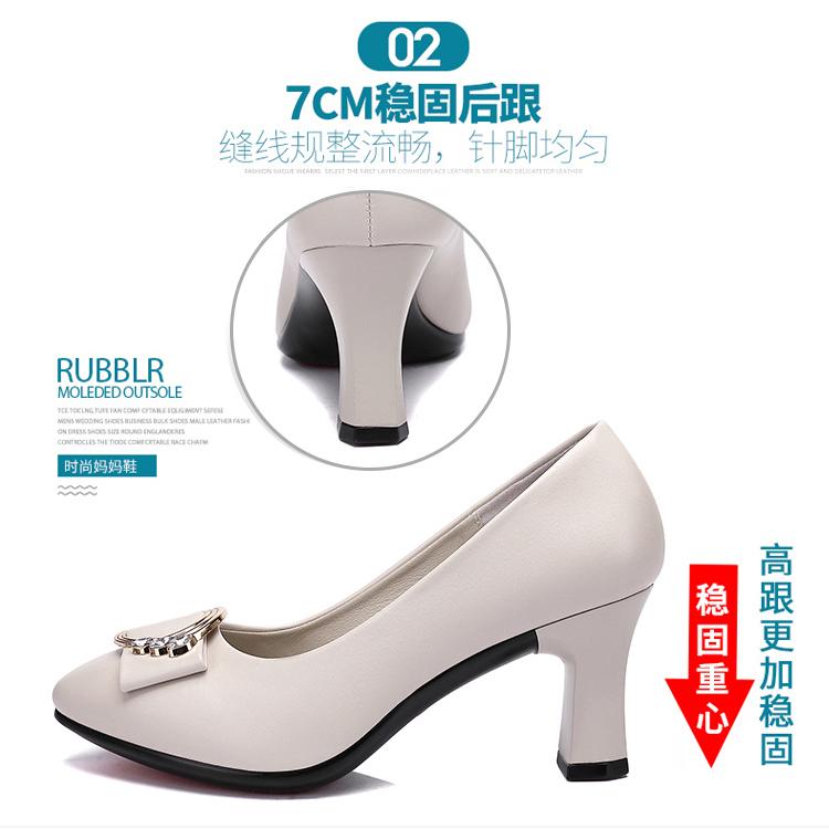 新款真皮单鞋女士皮鞋粗跟浅口高跟鞋防滑软底女鞋软皮舒适工作鞋主图