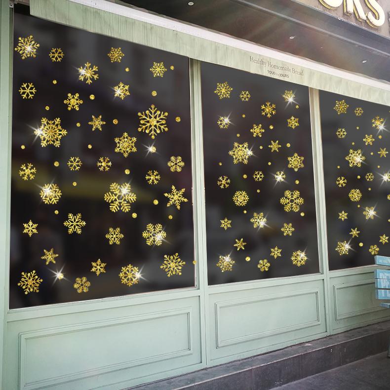 新年喜庆红色雪花玻璃贴春节装饰窗花贴纸橱窗贴店铺窗户场景布置