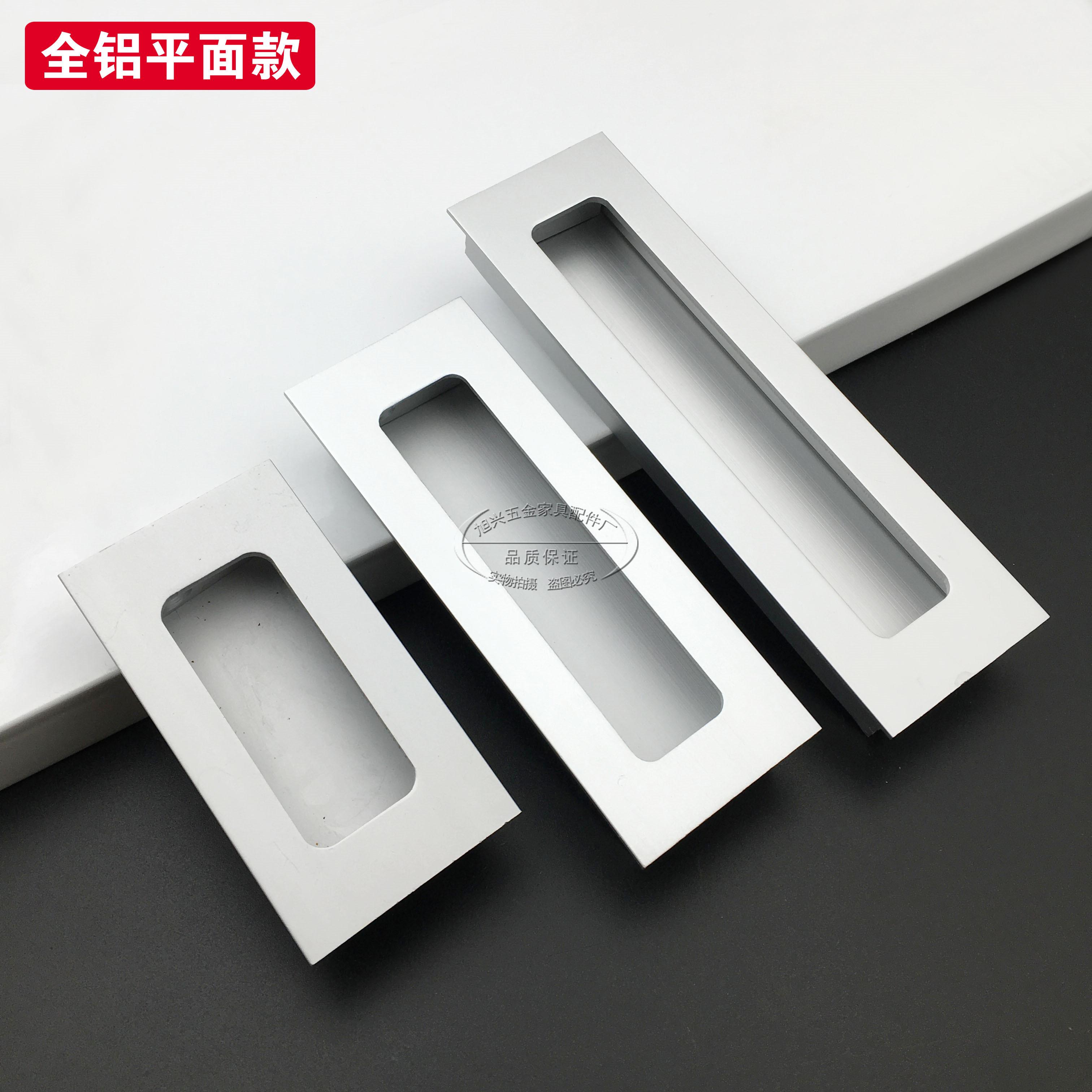 暗装拉手抽屉拉手现代太空铝内嵌拉手移门开槽嵌入式铝合金扣手