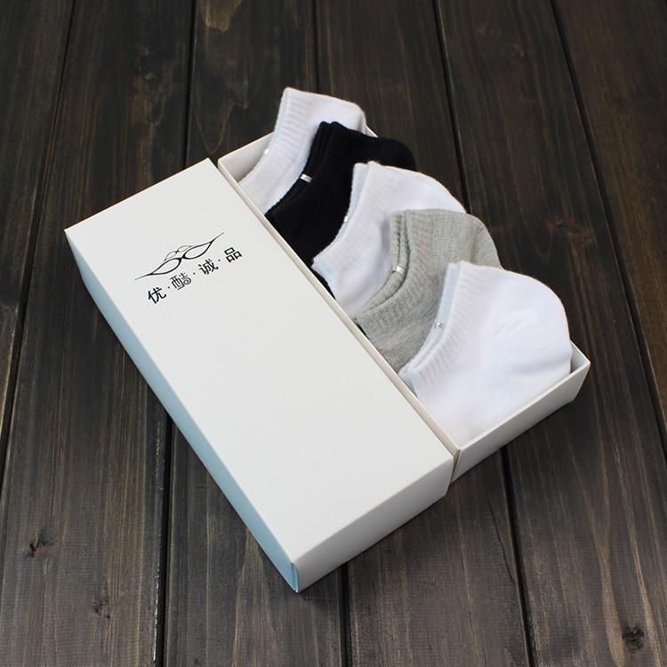 袜子男短袜韩系男士船袜运动袜夏季浅口隐形袜低帮男袜子礼盒装