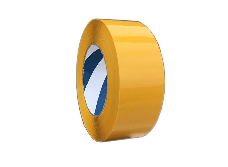 透明/米黄色胶带批发封箱带胶布封口打包胶带纸宽4.3cm厚2.5包邮